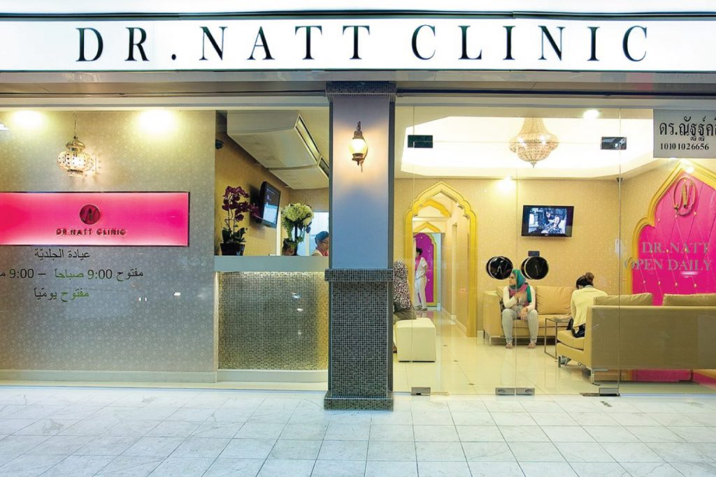 DR NATT CLINIC